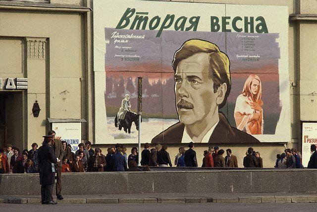 Soviet Street Ads 1