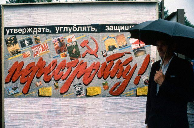 Soviet Street Ads 12