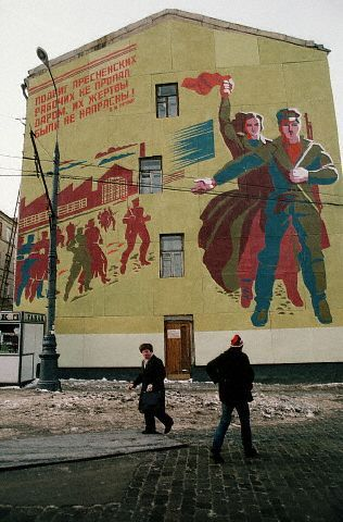 Soviet Street Ads 4