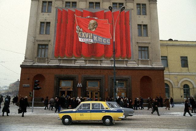 Soviet Street Ads 6