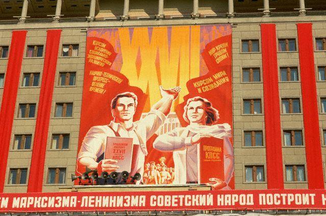 Soviet Street Ads 7