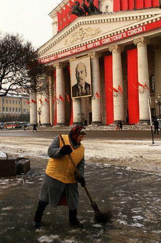 Soviet Street Ads 8