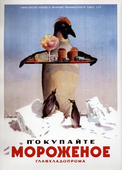 Russian commercials 5