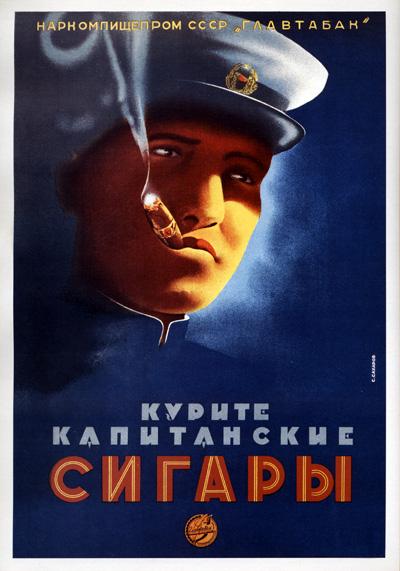 Russian commercials 7