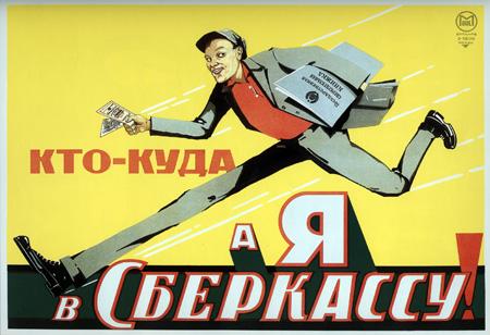 Russian commercials 8
