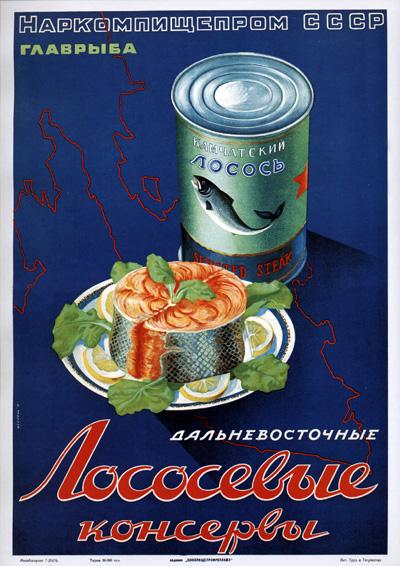 Russian commercials 13
