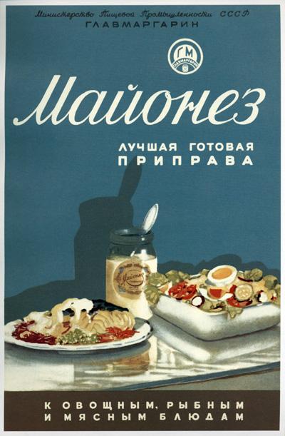 Russian commercials 15