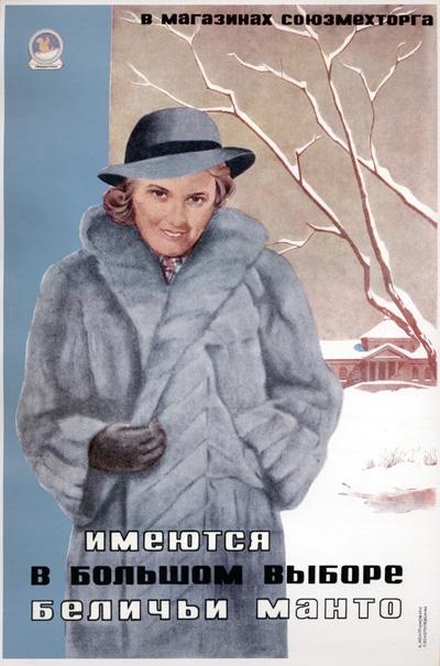 Russian commercials 16
