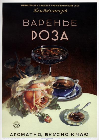 Russian commercials 20