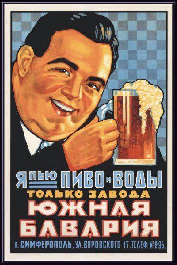 Russian commercials 24