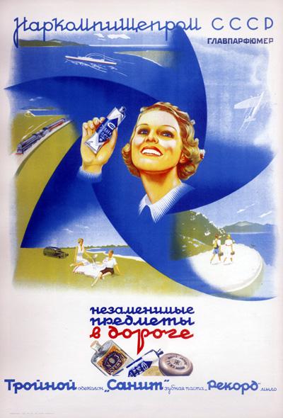 Russian commercials 26