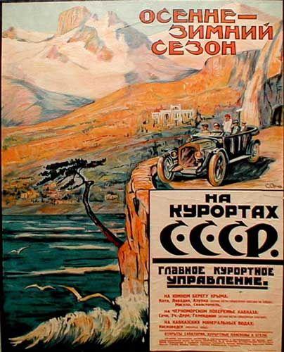 Russian commercials 28