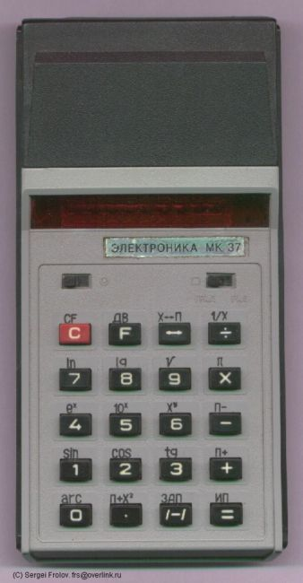 72 Old Soviet Calculators