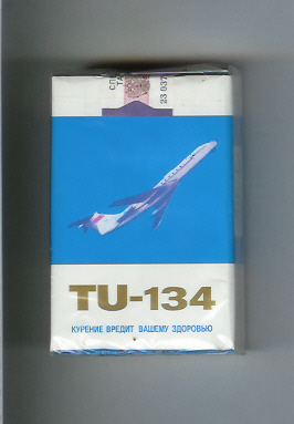 collection of the old soviet cigarettes 2