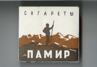 collection of the old soviet cigarettes 3