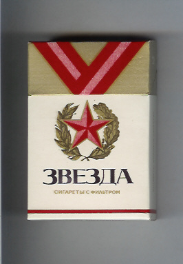 collection of the old soviet cigarettes 4