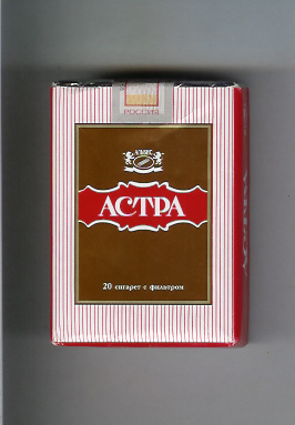 collection of the old soviet cigarettes 5