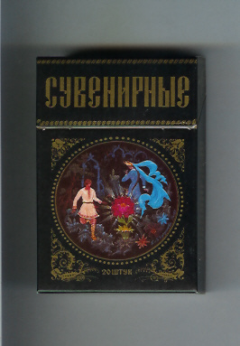 collection of the old soviet cigarettes 7