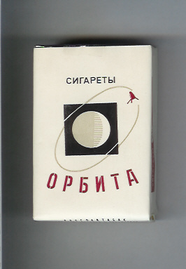 collection of the old soviet cigarettes 9