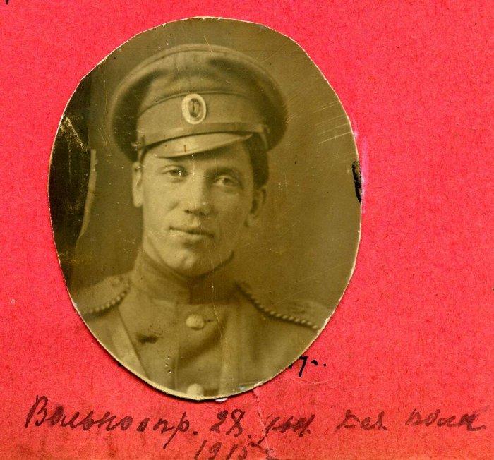 Russian Soviet Russia 29