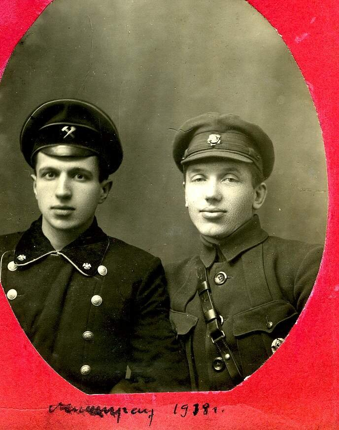 Russian Soviet Russia 38