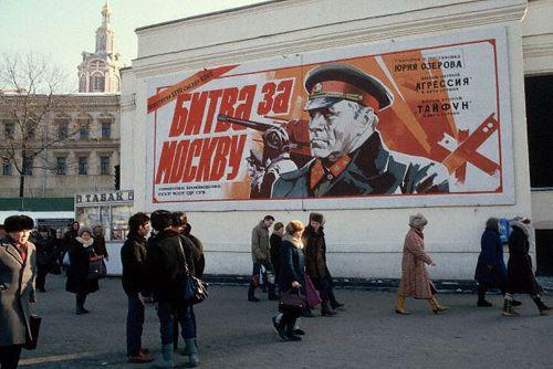 soviet photo 103