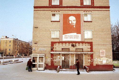 soviet photo 104