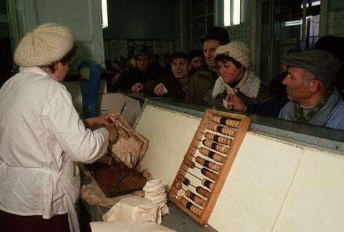 soviet photo 108
