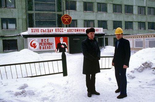 soviet photo 110