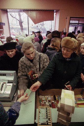 soviet photo 113