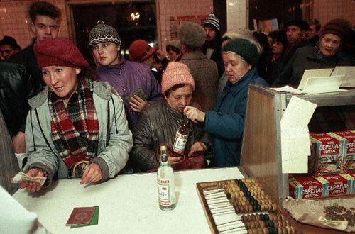 soviet photo 115
