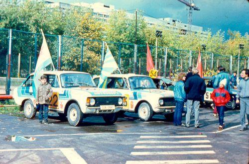 soviet photo 117