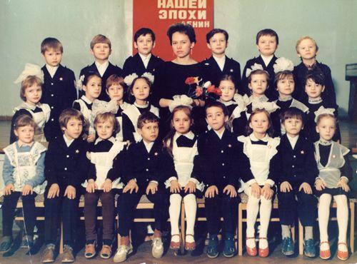 soviet photo 119