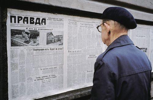 soviet photo 15