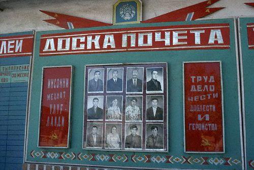 soviet photo 20