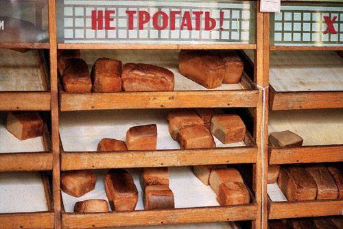 soviet photo 3