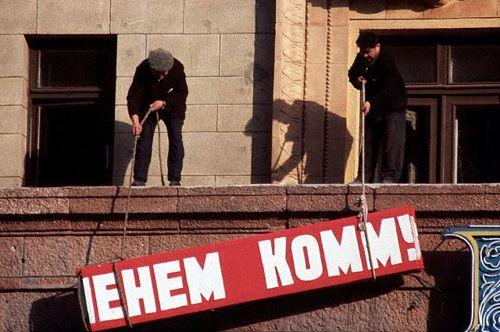 soviet photo 41