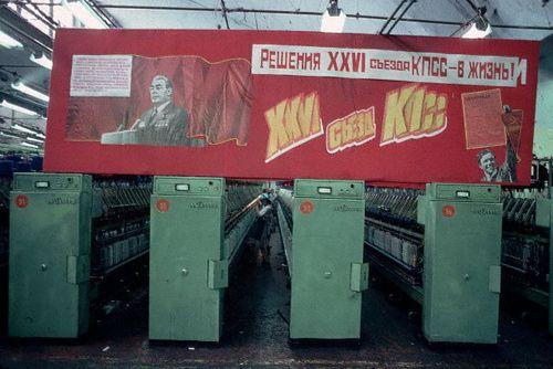 soviet photo 44