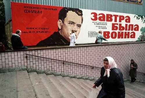 soviet photo 46