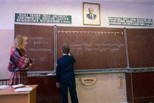 soviet photo 8