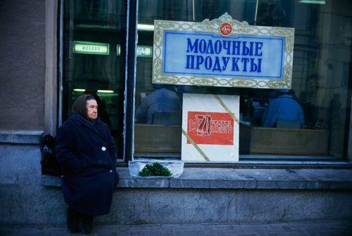 soviet photo 86