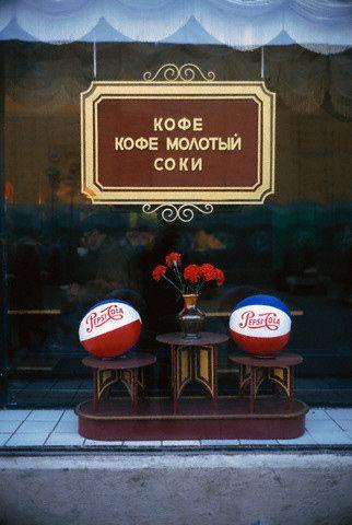 soviet photo 87