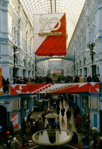 soviet photo 88