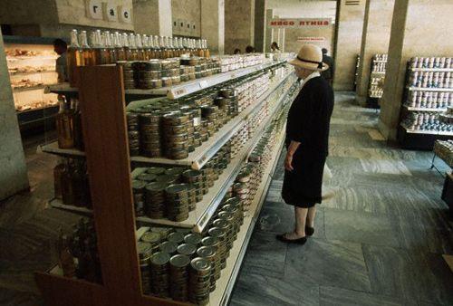 soviet photo 95