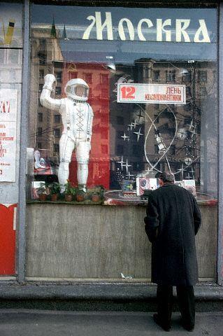 soviet photo 96