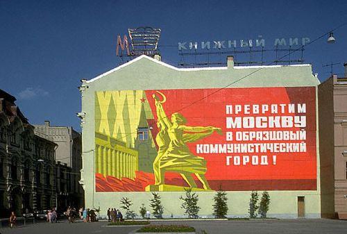 soviet photo 97