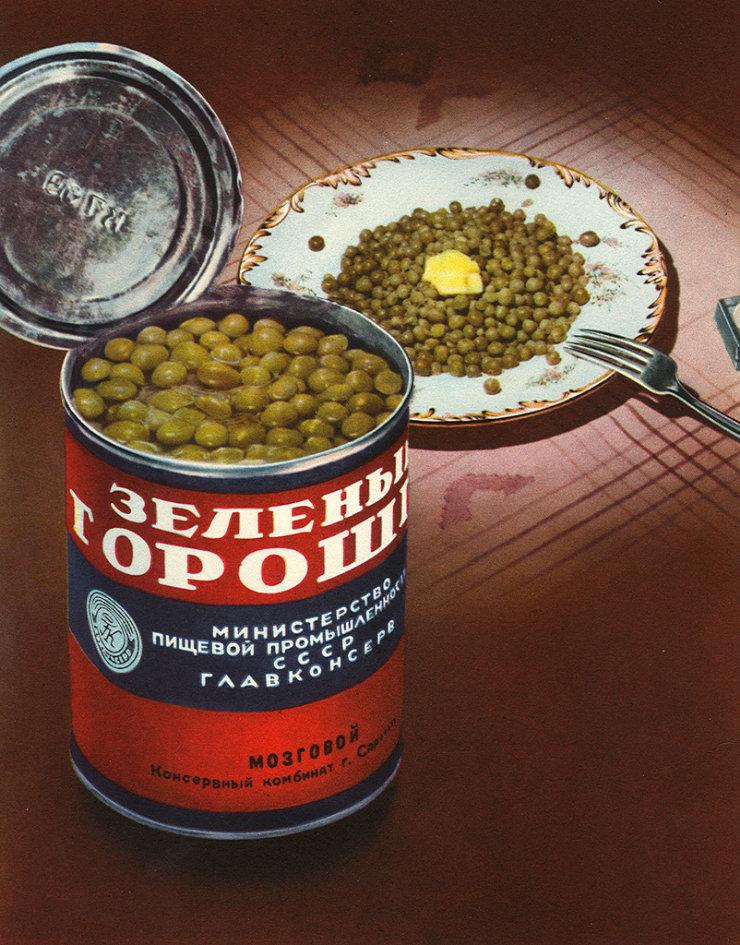 Soviet Food Posters 11