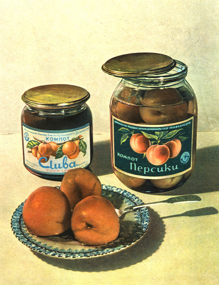 Soviet Food Posters 13