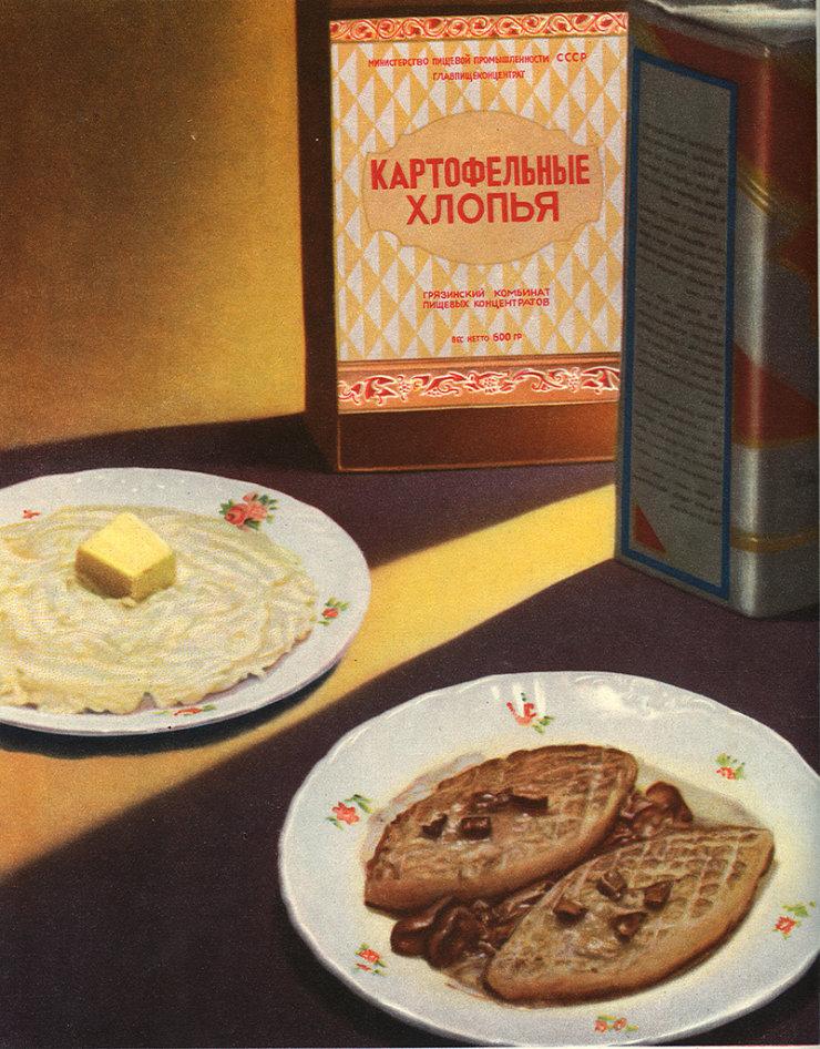 Soviet Food Posters 14