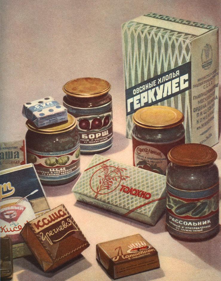 Soviet Food Posters 15